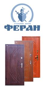 Нейминг разработка названия торговой марки названия компании Киев ... c897fd09449